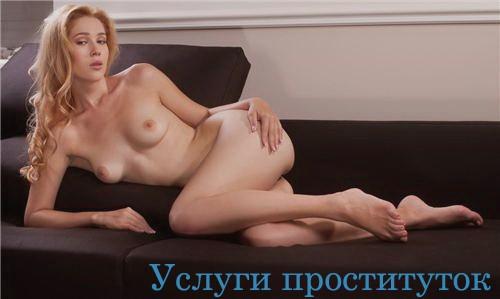 Кэрри - копро