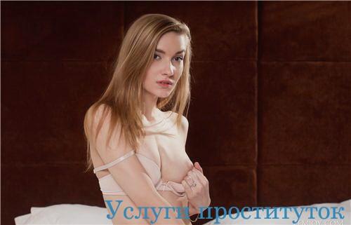 Исидора ВИП лесбийский секс