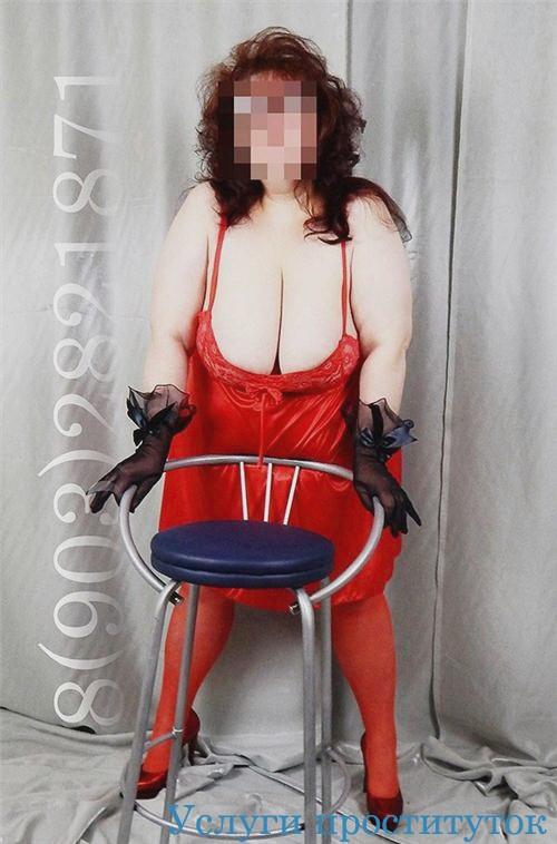 Проститутки чернигова фото телефон