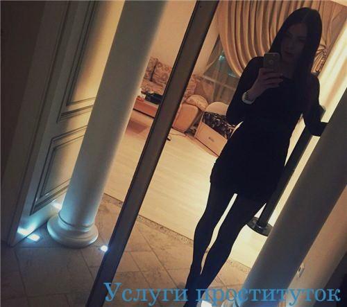 Проститутки из киргизки