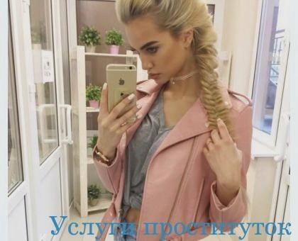Проститутки в днепропетровской обл