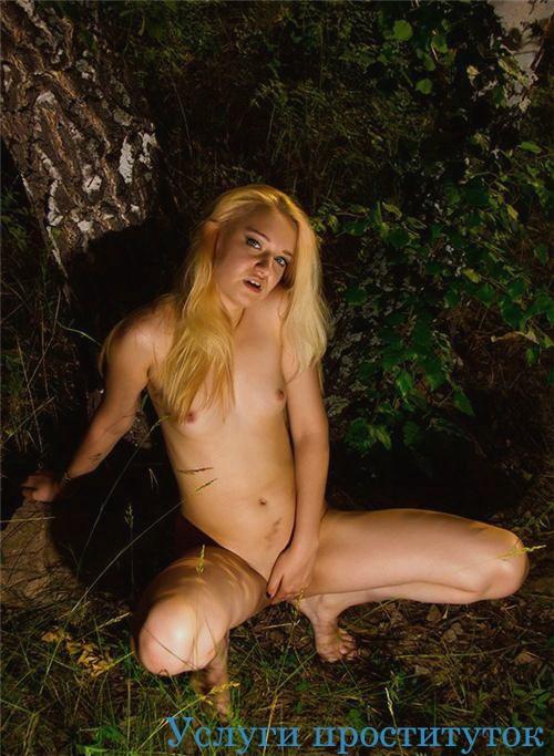 Проститутки индивидуалки в городе аксай массажи