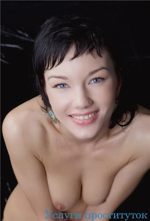 Христина - Дешевые девочки киева размер груди 4-6 секс в одежде