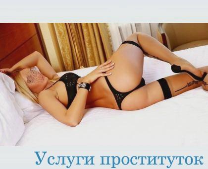 Отзывы о проститутках чебоксар