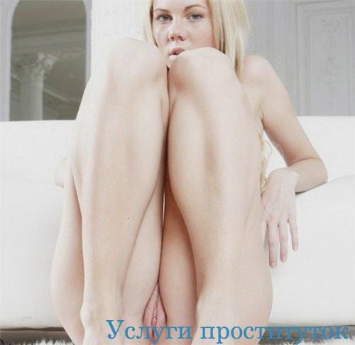 Ванда: лесбийский секс