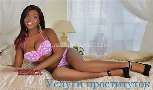Маняша 100% реал фото Дешёвые девочки в москве на молодёжной и крылатской тантрический секс