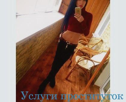 Проститутка тина 45 лет