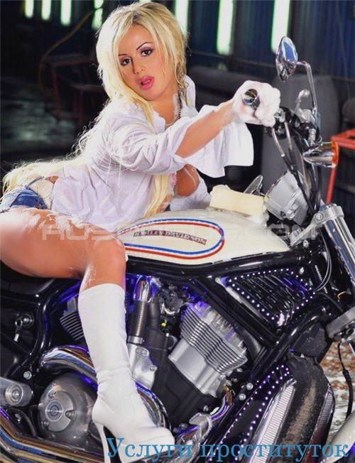 Мэдлин: Вип проституко домодедовская перемена ролей