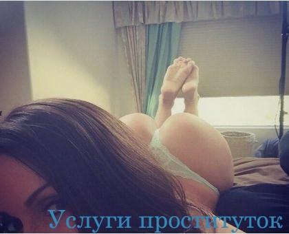 Проститутки питера большая жопа