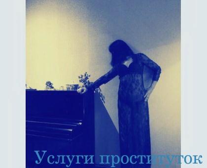 сниму девушку томск